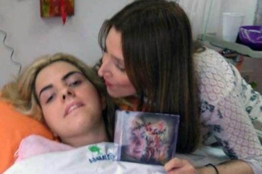 Λάρισα: Έτσι είναι σήμερα η νεαρή Ασπασία που πυροβολήθηκε από τον πατέρα της - Δείτε φωτό και βίντεο!