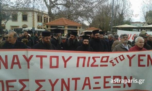 Απεργία – Χίος: Μέχρι και... ιερείς κατέβηκαν στους δρόμους! ΦΩΤΟ