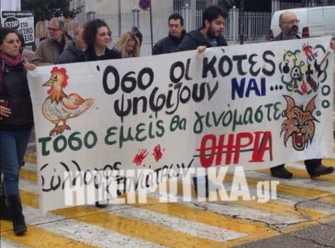 Απεργία: Το πανό με τις... κότες και τα θηρία στα Ιωάννινα - ΦΩΤΟ