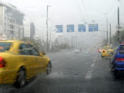 Καιρός: Έκτακτο δελτίο επιδείνωσης! Καταιγίδες και θυελλώδεις άνεμοι!