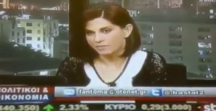 Αμαλία Κάντζου: Η γυναίκα που αποκάλυψε το κύκλωμα εκβιαστών (VIDEO)