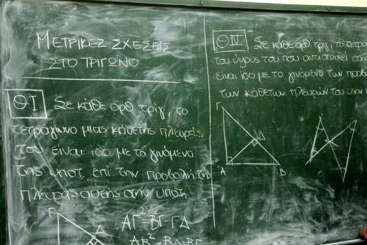 Πελοπόννησος: Σάλος με καθηγητή λυκείου - Το ροζ DVD μαθήτριας, τα ανέκδοτα στην τάξη και η σεξουαλική παρενόχληση κόρης συναδέλφου του!