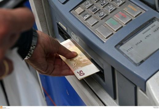 Φόρος στις τραπεζικές συναλλαγές – Το νέο χαράτσι για όλους