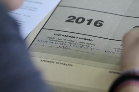 Αποτελέσματα πανελλήνιων: Πότε προσπαθεί το υπουργείο να τα ανακοινώσει