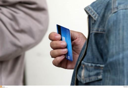 Τέλος τα χρήματα – Μόνο με κάρτες οι πληρωμές – Που γίνεται υποχρεωτική η εφαρμογή του μέτρου