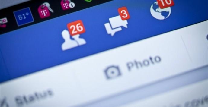 Προσοχή! Νέος ιός στο Facebook