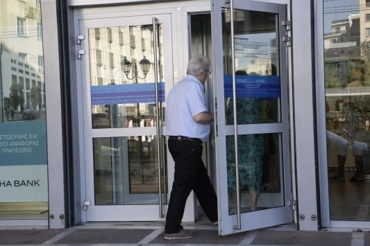 Συντάξεις: Σοκ έπαθαν οι συνταξιούχοι μπροστά στα  ΑΤΜ - Γιατί κόπηκαν!
