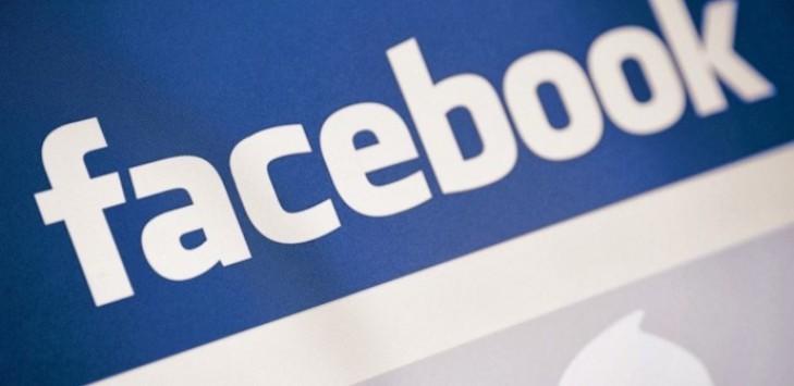 Μέσα σε δύο ημέρες εξαπατήθηκαν 10.000 χρήστες του Facebook