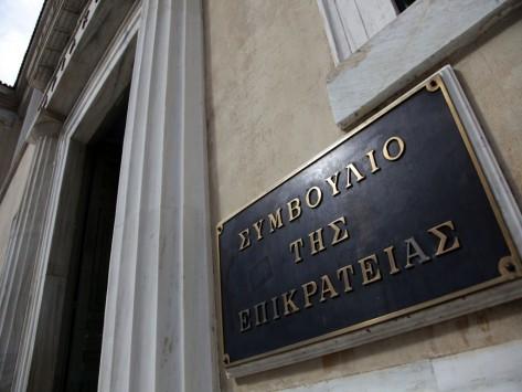 Το ΣτΕ εξαιρεί τους δικαστικούς λειτουργούς από την υποχρέωση δήλωσης των μετρητών σε θυρίδες και εκτός τραπεζών