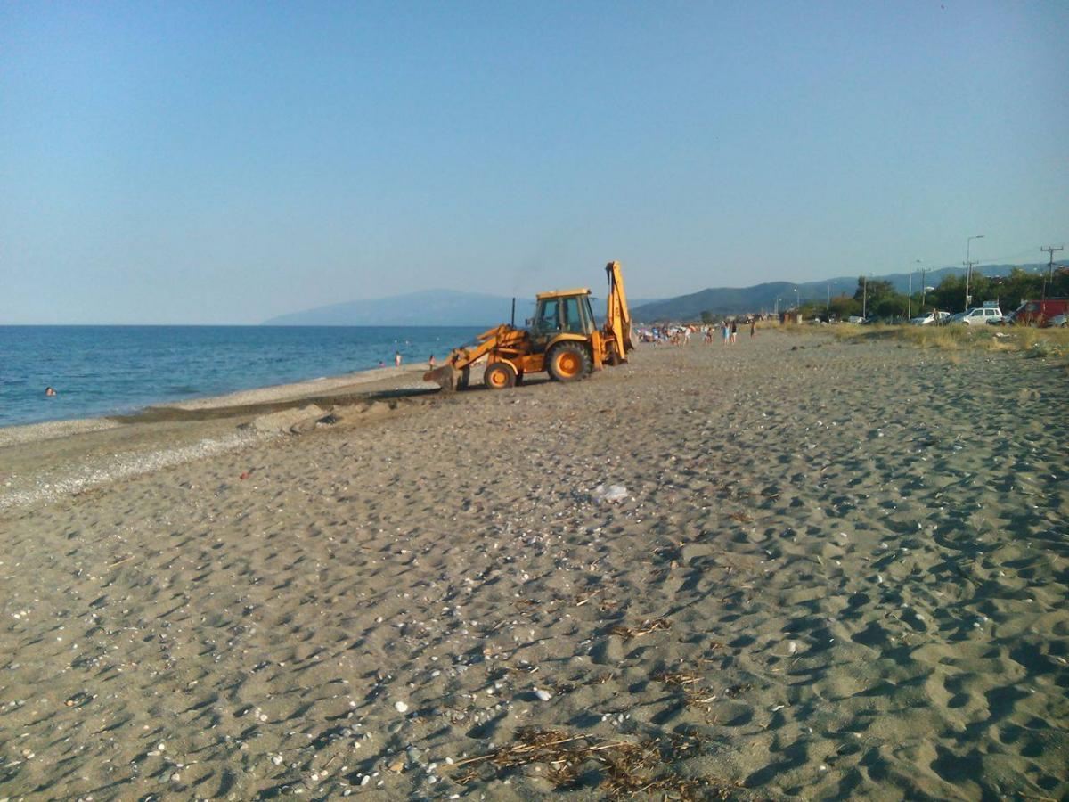 ΦΩΤΟ από postlarissa.gr