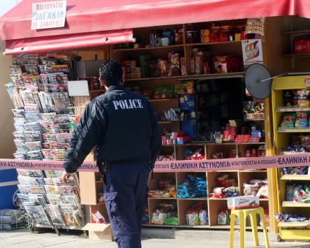 Χίος: Λύθηκε το μυστήριο της κλοπής σε περίπτερο - Ποιοι βούτηξαν προϊόντα και 500€ από το ταμείο!