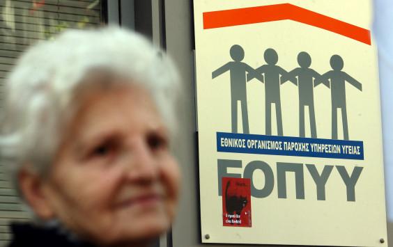 ΕΟΠΥΥ: Οι νέοι κανόνες συνταγογράφησης είναι προς όφελος των πολιτών
