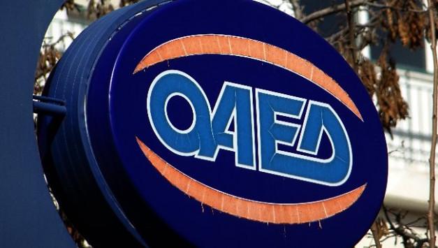 ΟΑΕΔ: Νέα προγράμματα για 13.000 προσλήψεις