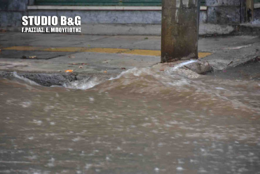 `Ποτάμια` οι δρόμοι στα Ναύπλιο από τη δυνατή καταιγίδα [vid]