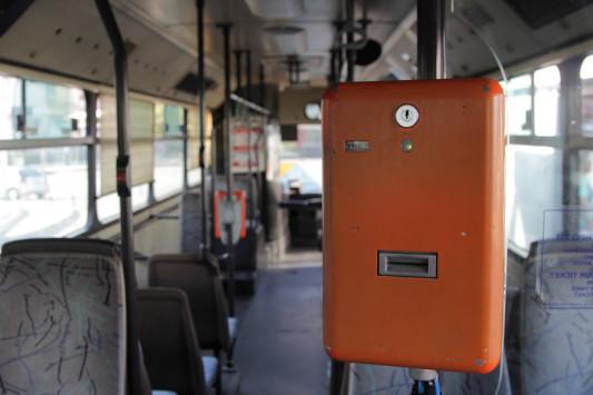 Ασύλληπτο περιστατικό στην Πάτρα - Αφόδευσε μέσα στο λεωφορείο