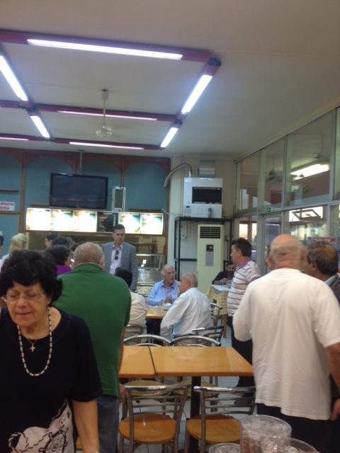 ΦΩΤΟ από enimerosi24.gr