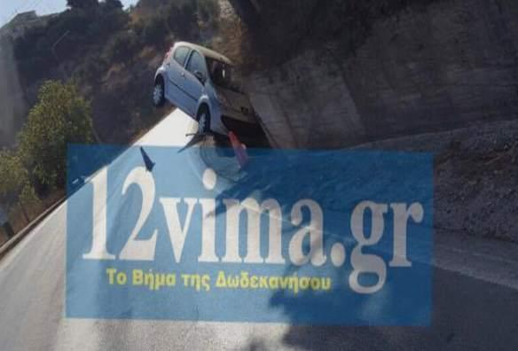 ΦΩΤΟ από 12vima.gr