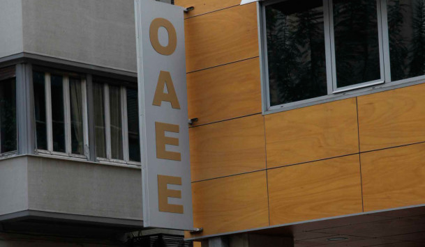Κραχ στον ΟΑΕΕ – Δεν πληρώνει ο ένας στους τέσσερις