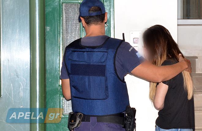 Φωτογραφία από apela.gr