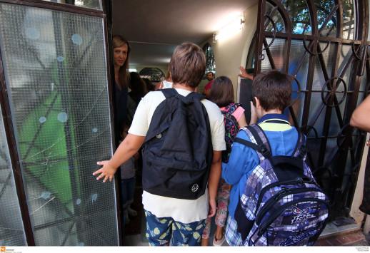 Νέα σχολική χρονιά: Ανοίγουν τα σχολεία – Αυτές είναι οι αλλαγές που θα συναντήσουν οι μαθητές