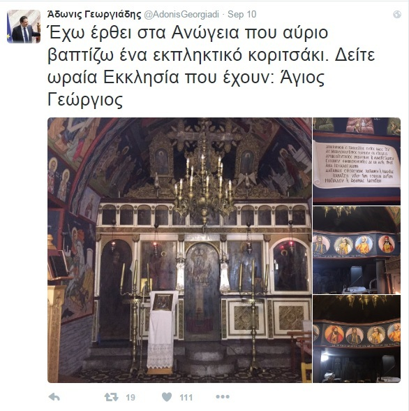 ΦΩΤΟ από zarpanews.gr