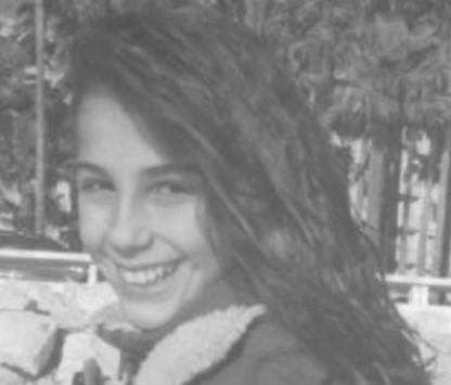 Θεσσαλονίκη: Θρίλερ με νέα εξαφάνιση μαθήτριας - Η μαρτυρία φίλης και η έκκληση συγγενών της [pics]