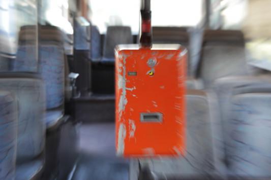 `Κραχ` σε λεωφορεία και τρόλεϊ! 8/10 Έλληνες δεν πληρώνουν εισιτήριο!