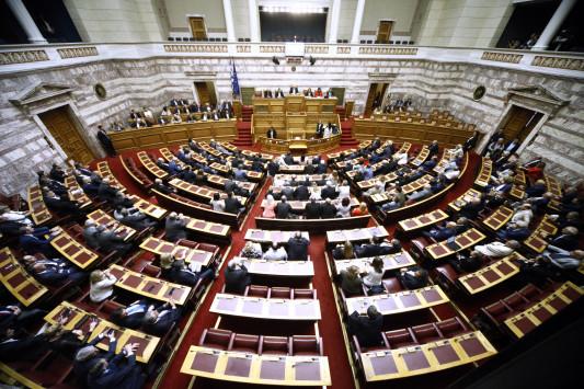 Κατατέθηκε το προσχέδιο προϋπολογισμού - Προβλέπει νέους φόρους 1,8 δις!