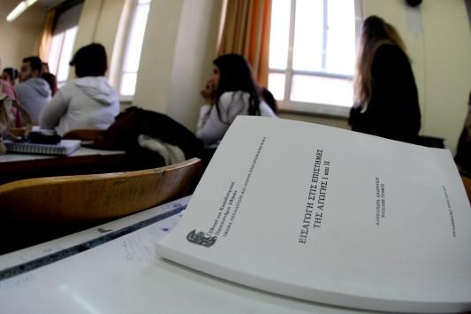 Μετεγγραφές σε ΑΕΙ και ΤΕΙ – Ποιοι μπορούν να αλλάξουν σχολή – Παγίδες και ευκαιρίες