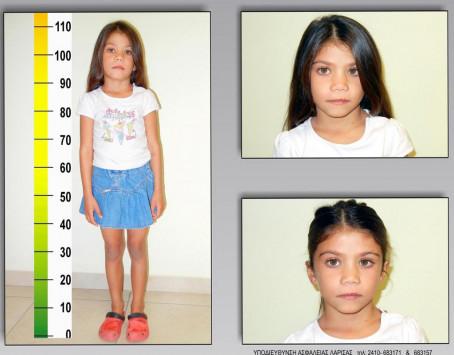 Αυτό είναι το κοριτσάκι που βρέθηκε να μένει με τσιγγάνους στον Τύρναβο! `Δεν είναι οι βιολογικοί γονείς της` λέει η Αστυνομία