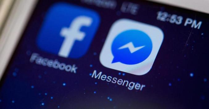 """Facebook Messenger: О€ПЃП‡ОµП""""О±О№ ОЅОО± О»ОµО№П""""ОїП…ПЃОіОЇО± ОµОѕОїО№ОєОїОЅПЊОјО·ПѓО·П' ОґОµОґОїОјООЅП‰ОЅ!"""