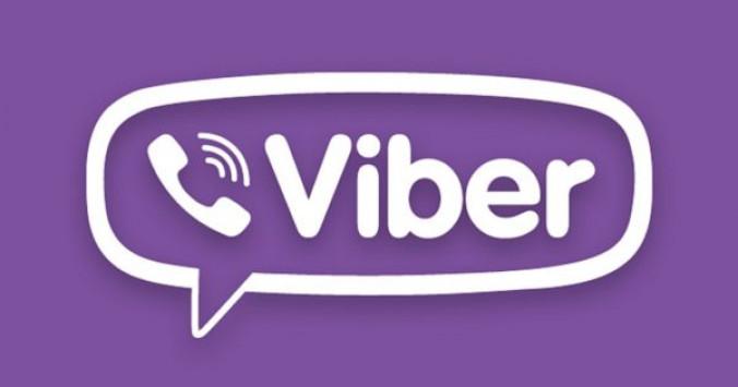 "О¤О№ О±О»О»О¬О¶ОµО№ ПѓП""Ої Viber;"