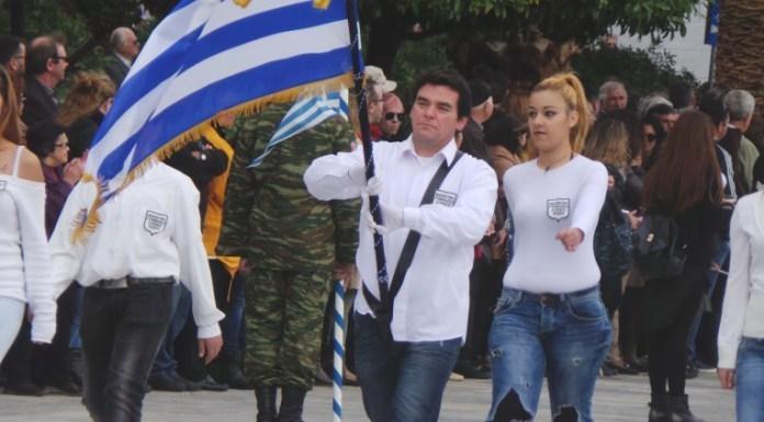 ΦΩΤΟ από cyclades24.gr