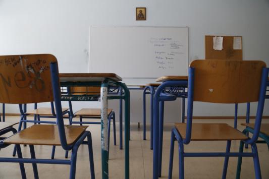 Δημόσιο: Απολύσεις εκπαιδευτικών! Ποιοι και γιατί φεύγουν