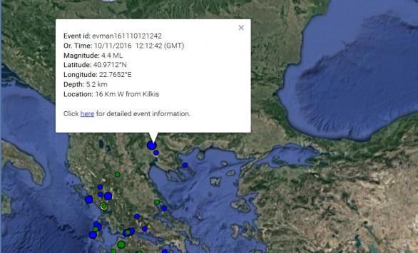 Σεισμός ταρακούνησε το Κιλκίς - Αναστάτωση και στη Θεσσαλονίκη