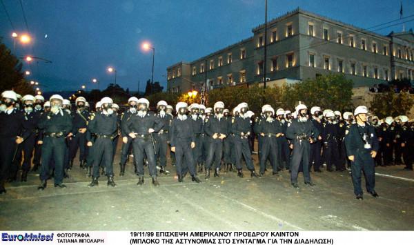 Τι έγινε την τελευταία φορά που Πρόεδρος των ΗΠΑ πάτησε στην Ελλάδα