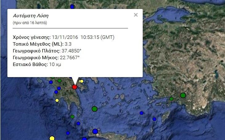 Ο χάρτης του σεισμού από το Γεωδυναμικό Ινστιτούτου