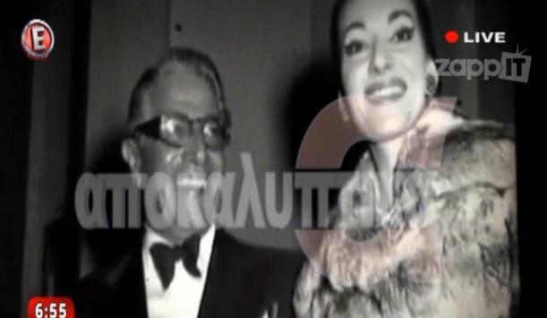 Ωνάσης: «Μία εβδομάδα μετά το γάμο του με την Τζάκι βρέθηκε στο δωμάτιο της Κάλλας»