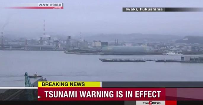 Τεράστιος σεισμός 7,3 Ρίχτερ στην Ιαπωνία - Προειδοποιούν για τσουνάμι μέχρι 3 μέτρα