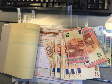 Κλείσιμο βιβλίων με... 100 ευρώ πρόστιμο – Όλη η εγκύκλιος