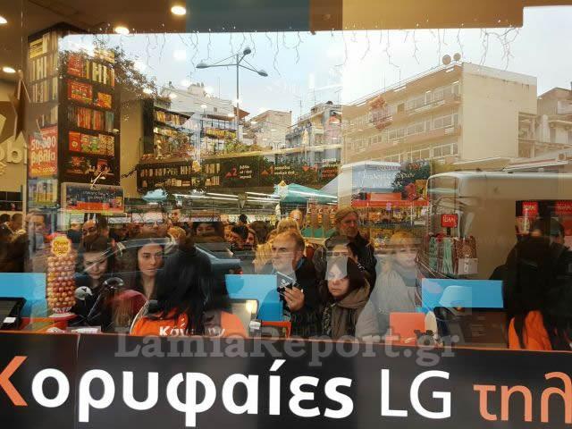 ΦΩΤΟ από lamiareport.gr