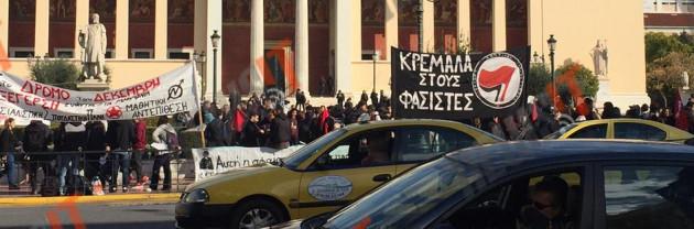 Αλέξανδρος Γρηγορόπουλος - Live: Κλείνει η Πανεπιστημίου - Σε λίγο η πορεία