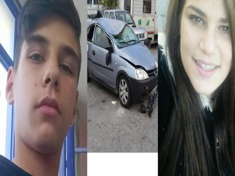 """Μυτιλήνη: Συγκλονίζουν τα αδέλφια των θυμάτων του τραγικού τροχαίου - """"Η Δήμητρα είχε μόνο αγάπη για όλον τον κόσμο"""" [vids]"""