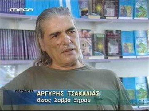 tsakalias2