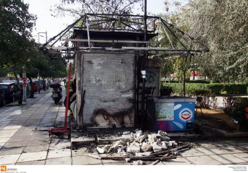 `Περίεργος` εμπρησμός: Πυρπόλησαν περίπτερο αλλοδαπού στα Εξάρχεια