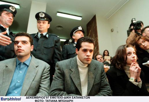 """Οι """"σατανιστές της Παλλήνης"""" 23 χρόνια μετά: Η ρομαντική, ο συνεσταλμένος και ο """"μαύρος άγγελος"""""""
