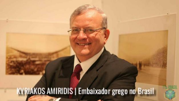 Αγνοείται ο Έλληνας πρέσβης στη Βραζιλία από τη Δευτέρα!
