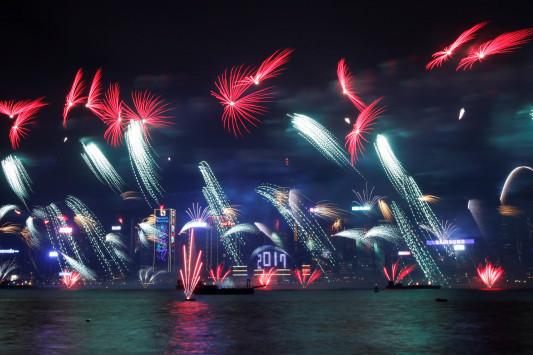 Πρωτοχρονιές του κόσμου... live - Καλώς ήρθες 2017!