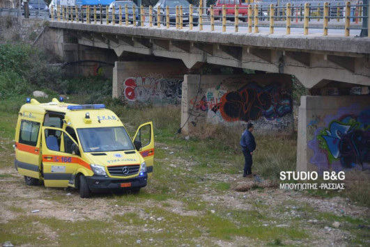 Άργος: Τον βρήκαν νεκρό κάτω από τη γέφυρα [pics]
