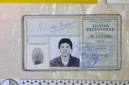 Στη δημοσιότητα οι πλαστές ταυτότητες Ρούπα – Μαζιώτη – Αθανασοπούλου που βρέθηκαν στην Ηλιούπολη
